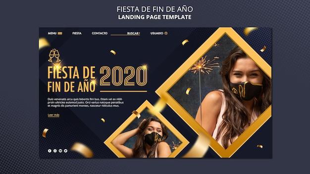 Page de destination fiesta de fin de ano