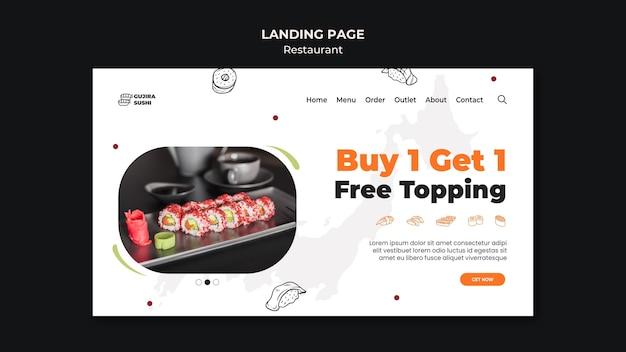 Page de destination de la garniture gratuite du restaurant de sushi