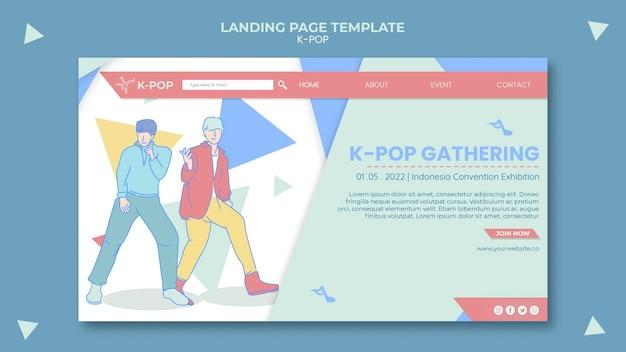 Page de destination illustrée de la k-pop