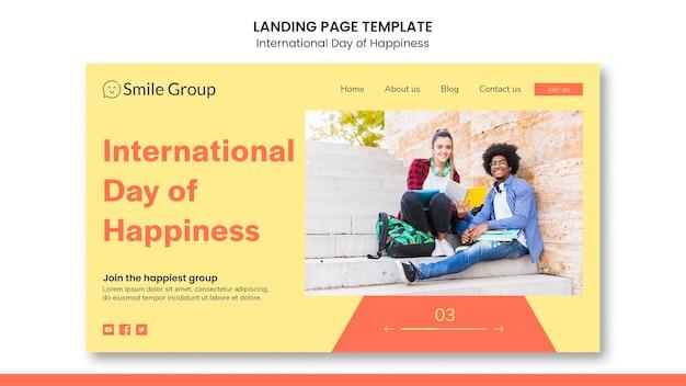 Page de destination de la journée internationale du bonheur