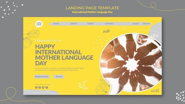 Page de destination de la journée internationale de la langue maternelle