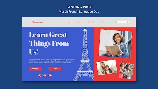 Page de destination de la journée de la langue française