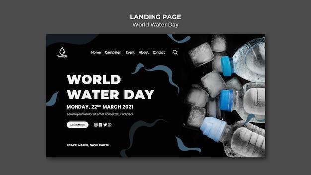 Page de destination de la journée mondiale de l'eau