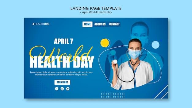 Page de destination de la journée mondiale de la santé avec photo