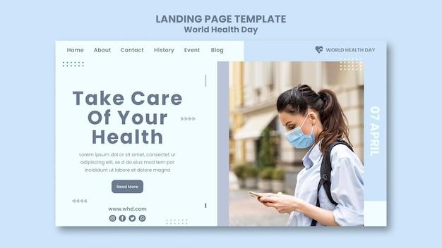 Page de destination de la journée mondiale de la santé