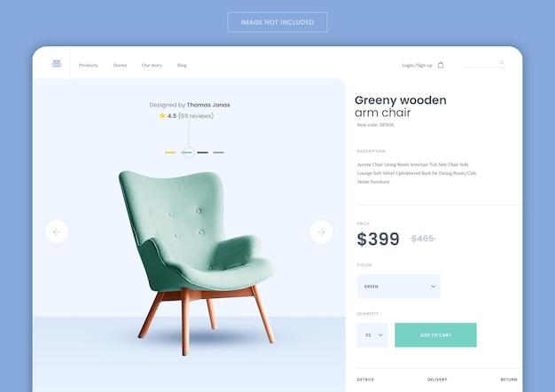 Page de destination des meubles de commerce électronique