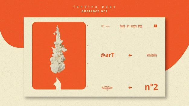 Page de destination de modèle d'art abstrait