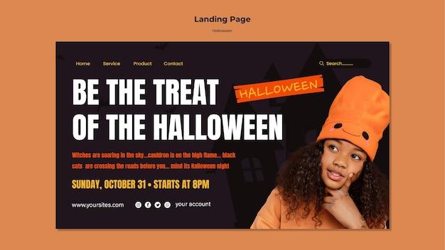 Page de destination de la nourriture d'halloween