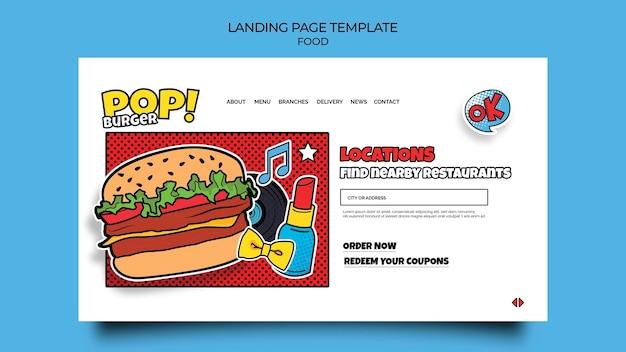 Page de destination de la nourriture pop art