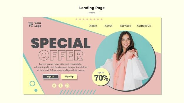 Page de destination de l'offre spéciale shopping