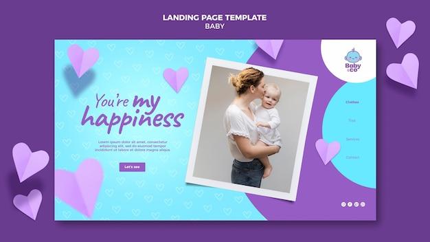 Page de destination de la photo de bébé