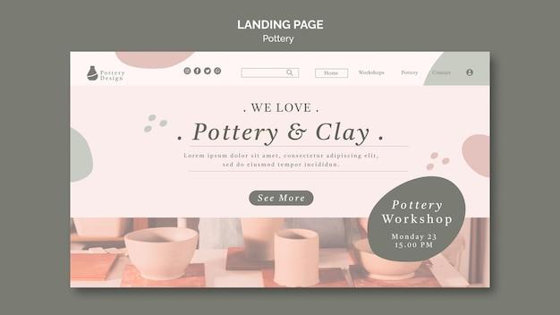 Page de destination de la poterie