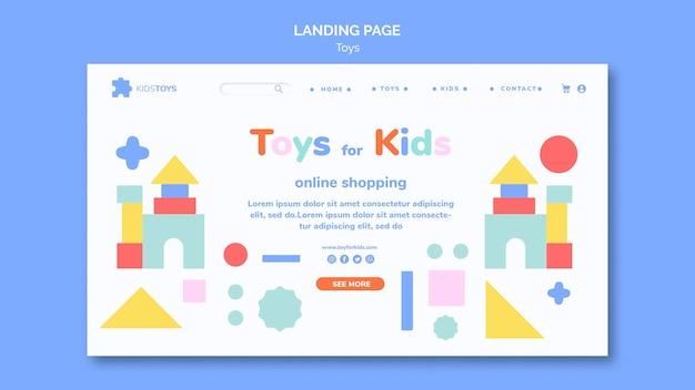 Page de destination pour les achats en ligne de jouets pour enfants