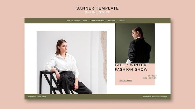 Page de destination pour une boutique de mode en ligne minimaliste