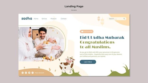 Page de destination pour la célébration de l'aïd al-adha