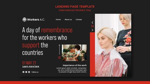 Page de destination pour la célébration de la journée internationale des travailleurs