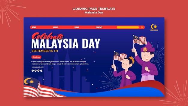 Page de destination pour la célébration de la journée en malaisie