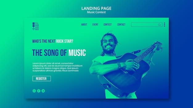 Page de destination pour un concours de musique en direct avec un artiste