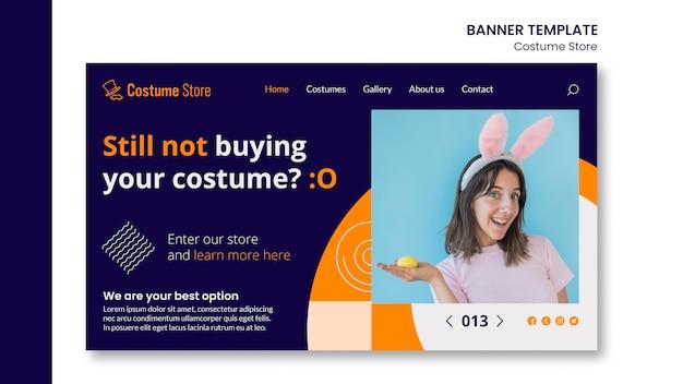 Page de destination pour les costumes d'halloween