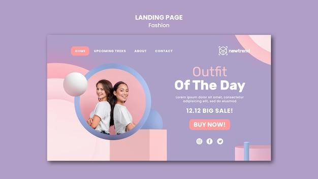 Page de destination pour un magasin de vente au détail de mode