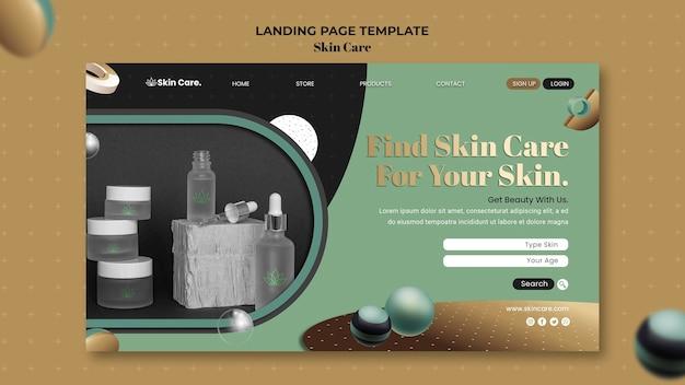 Page de destination pour les produits de soins de la peau