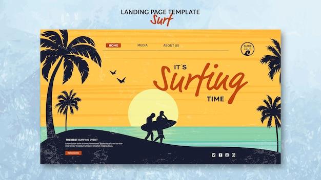 Page de destination pour le temps de surf