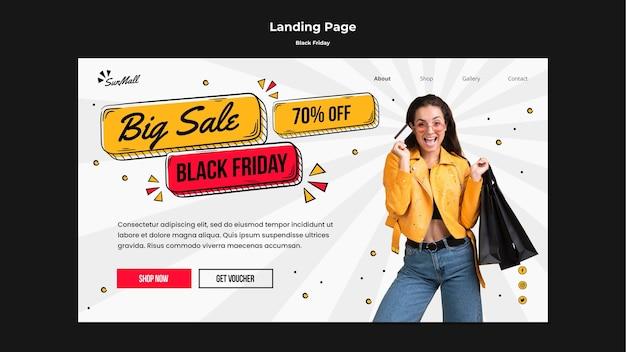 Page de destination pour la vente du vendredi noir