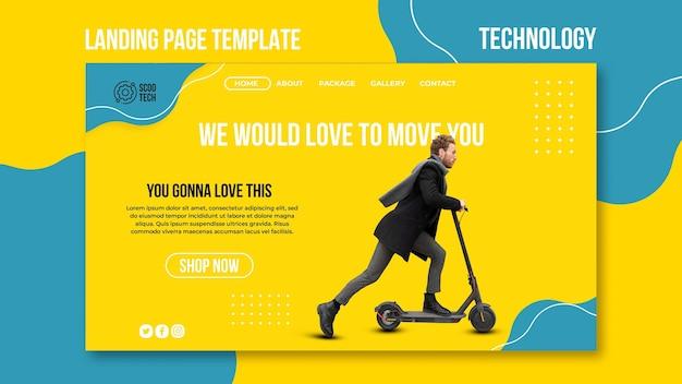 Page de destination de la promo du scooter