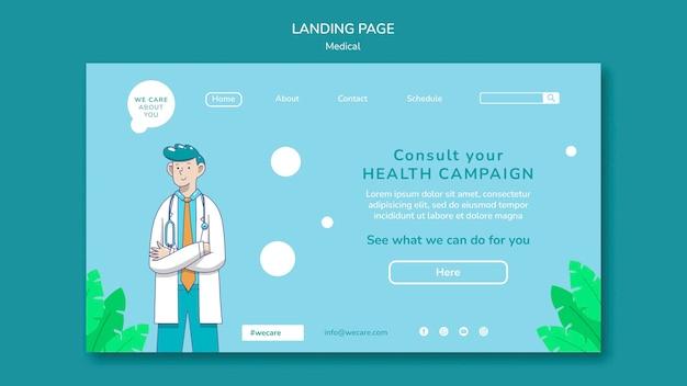 Page De Destination Des Soins Médicaux PSD Premium