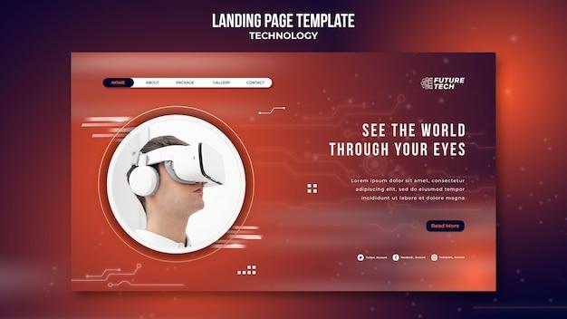 Page de destination de la technologie
