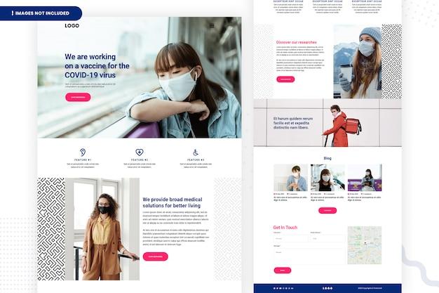 Page du site web de développement de vaccins covid-19