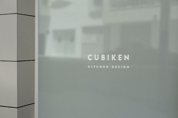 Panneau de fenêtre opaque de maquette de logo