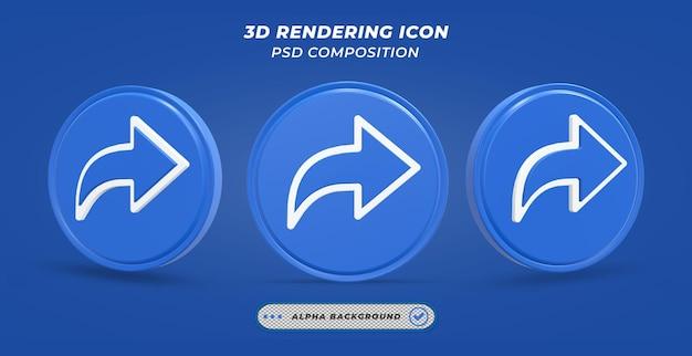 Partager l'icône dans le rendu 3d