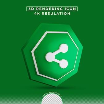 Partager le rendu d'effet 3d icône