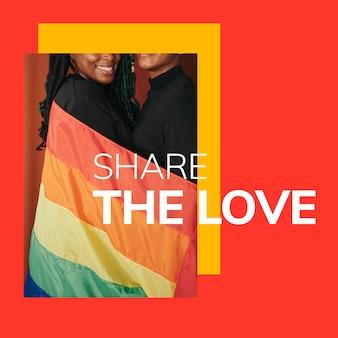 Partagez le modèle d'amour psd publication sur les réseaux sociaux de célébration du mois de la fierté lgbtq