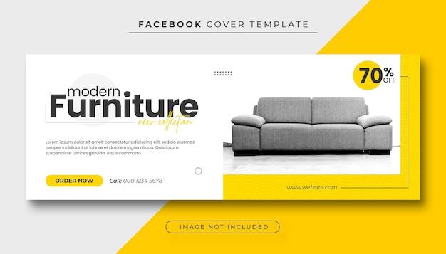 Photo de couverture facebook et bannière web de la vente de meubles