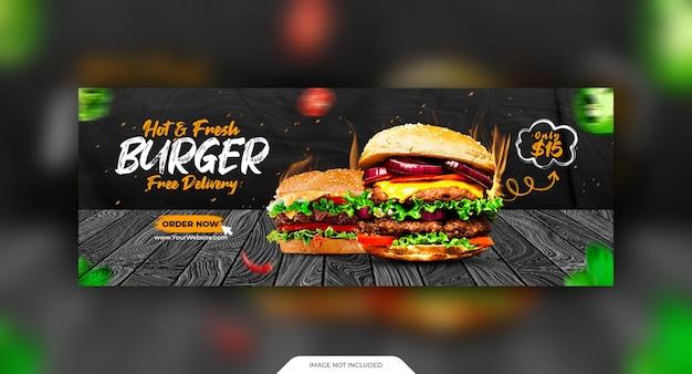 Photo de couverture facebook du restaurant et modèle de menu alimentaire