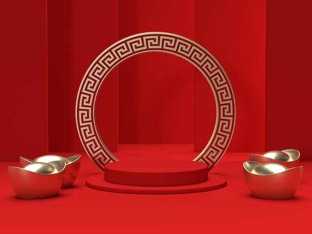 Piédestal vide du festival du nouvel an chinois en rendu 3d
