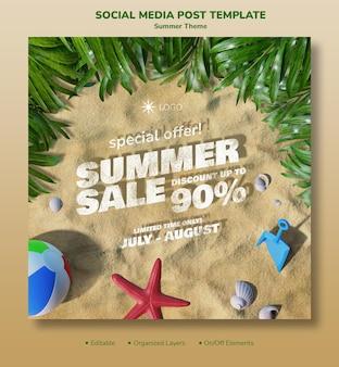 Plage 3d éléments vente d'été offre spéciale instagram modèle de publication carrée sur les médias sociaux