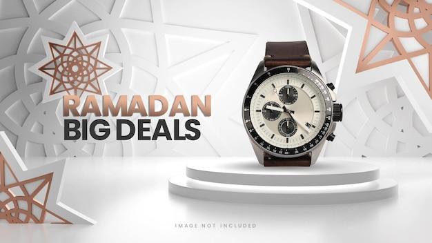 Podium de vente ramadan en or blanc brillant
