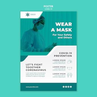 Portez un modèle d'affiche de masque