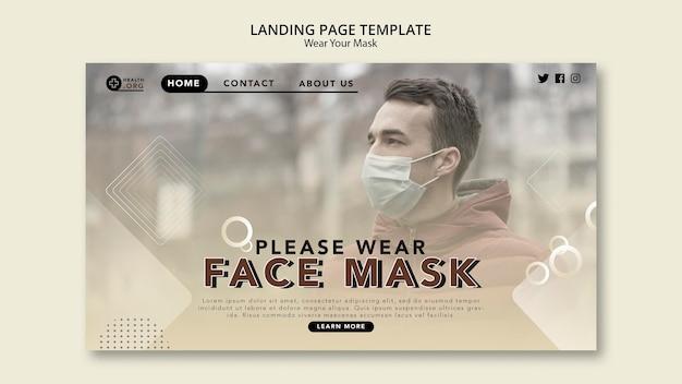 Portez un modèle web de page de destination de masque