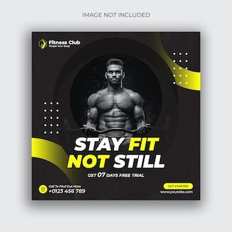 Post instagram de médias sociaux de remise en forme et de gym et conception de flyer carré
