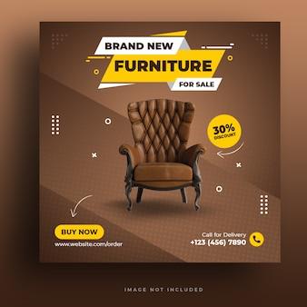 Post instagram de meubles ou bannière de médias sociaux premium psd