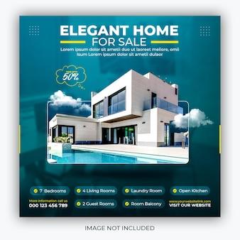 Post instagram de propriété de maison immobilière ou modèle de promotion de bannière web carrée