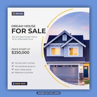 Post instagram de propriété de maison immobilière ou modèle de publicité de bannière web carrée