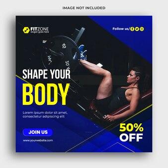 Post de médias sociaux de gym et conception de modèle de bannière web
