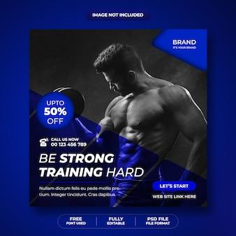 Post de médias sociaux de gym de remise en forme ou modèle de bannière carrée