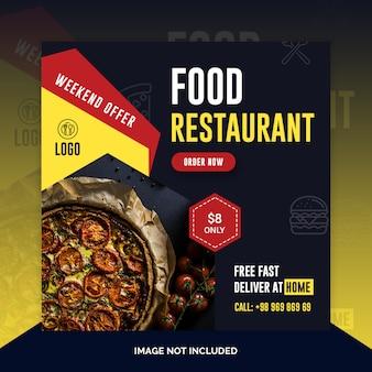 Poste de restaurant instagram, bannière carrée ou modèle de flyer