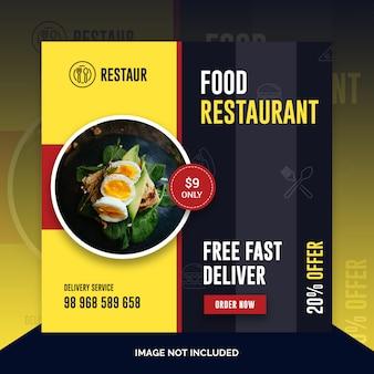 Poste de restaurant de pizza, modèle de bannière ou de flyer carré